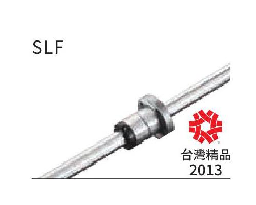 SLF系列花键