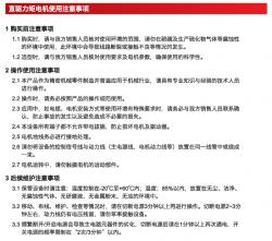 南京DD马达使用注意事项