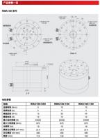 南京RMA150DD马达